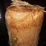 Hleb iz konzerve